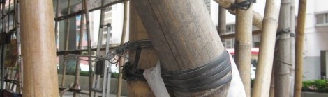 Curiosities - Hong Kong: Bamboo Scaffolding