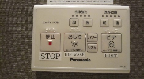Curiosities - Japan: Toilets