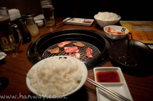 "Yakiniku - ""Grilled Meat"""