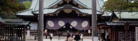 Jetlagged in Japan!
